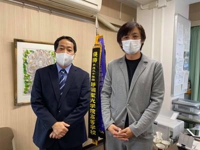 静岡聖光学院HubSpot導入事例